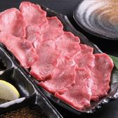 焼肉 牛王 東部市場前のおすすめ料理3