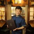 宮城テレビOHバンデス味庵チューボー担当の名物シェフタァちゃんです♪楽しいおしゃべりと美味しい料理で今夜も盛り上がりましょう♪ね♪