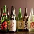 【今呑んでほしい旬の日本酒】食材にも季節があるように日本酒も季節ごとに色んな顔を出します。 今の季節しか飲めないお酒や、この時期におススメなお酒など。時期や季節によって京都はもちろん、地方の地酒を厳選し取り揃えております。みときでお酒を飲まれる際には「おススメは?」とお気軽にお訪ね下さい。