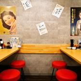 餃子酒場 ゴールド 四日市店の雰囲気2