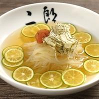 こだわりの冷麺は岐阜駅でリピータ続出の人気メニュー