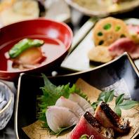 浅葱堪能コースでやさしいお味のせいろ蒸し料理を堪能…