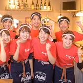 九州料理ともつ鍋 熱々屋 犬山駅前店の雰囲気3