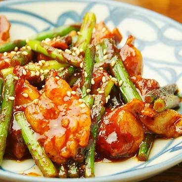 花花 渋谷のおすすめ料理1