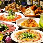 Link 西川口店のおすすめ料理3