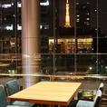 誕生日・記念日を祝うなら夜景が見えるテラスお席がオススメです!テラスと言っても室内なので安心☆当店からは温かい色に照らされた東京タワーがよく見えます。雰囲気を盛り上げてくれる事間違いなしです。