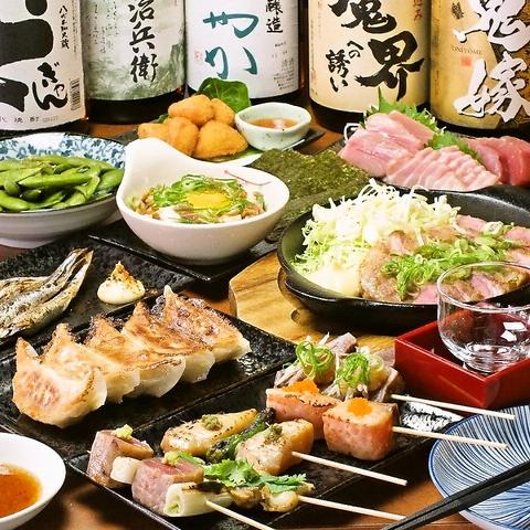 生でも食べられる魚を使った魚串がメインの大衆居酒屋!!