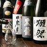 朝どれ鮮魚と地酒 豊蔵 TOYOKURA 豊田店のおすすめポイント3