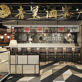 青冥酒家 京都店の雰囲気3