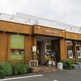 ◇電車でお越しの方へ◇京阪交野線郡津駅出口より徒歩約15分。郡津駅からは、ただひたすらに一本道をまっすぐ進んできたところにございます♪◇お車でお越しの方へ◇駐車場をお気軽にご利用ください。8台分の駐車スペースがございます♪