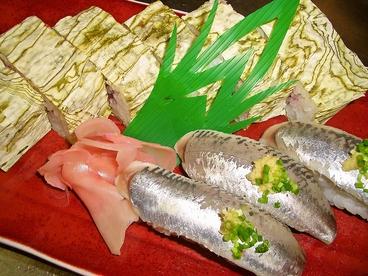 いわし亭 杉本町のおすすめ料理1
