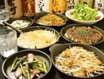 自慢の料理がいろいろ楽しめます♪飲み放題付きコースは3780円よりご用意。