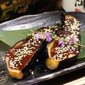 料理メニュー写真京茄子の田楽