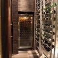 ワインセラー 豊富なワインが揃っています