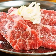 ホルモン焼肉 牛モンのおすすめ料理1