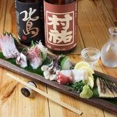 居酒屋 はん歩 西千葉のおすすめ料理3