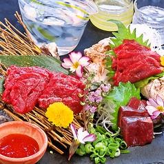 SUMIKA 炭香のおすすめ料理1