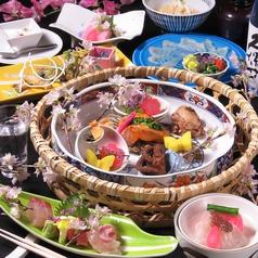 四季 海山邸 博多ARK店のコース写真