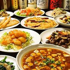 嘉徳園 かとくえん 新橋店のおすすめ料理1