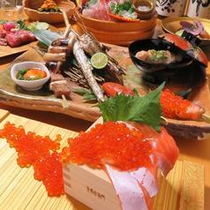 魚 串右衛門のコース写真