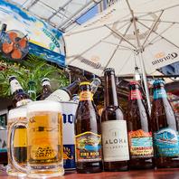 ハワイアンビールをご堪能♪