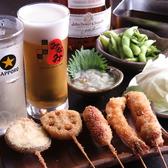 炭火鶏 串カツ みなみ 京都駅前のおすすめ料理2