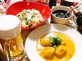 Chinese kitchen 宙華 沖縄のグルメ