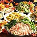 【季節限定】3時間飲み放題付の宴会コースを多数ご用意!お料理の品数により、値段は変わりますが一番安いもので1,980円から!!とってもリーズナブルに宴会を楽しめます。ボリューム満点で、メインを選べて選択肢も色々☆大人気はあったかいお鍋!3種類もあり、皆様の好みに合わせてお召し上がりいただけます!!