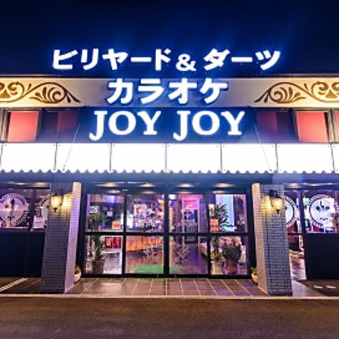 カラオケ&ビリヤードJOYJOY松阪大黒田店