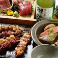 単品メニューなどにも余すところなく静岡の料理をご用意しております。静岡で生まれ静岡で育った、いきいき鶏の炭火焼きから静岡の名産、静岡おでんまで色々とご用意しております。