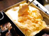 カフェ ロマン JAZZ BAR&cafe ROMANのおすすめ料理3
