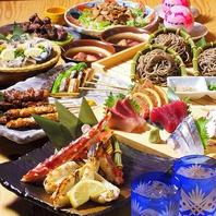 旬の味覚満載♪宴会コースもあります。