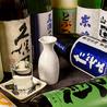 中條 赤坂見附店のおすすめポイント3