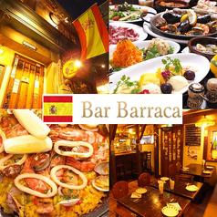 バルバラッカ Bar Barracaの写真