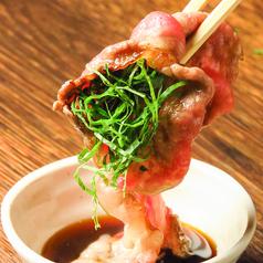 炭火 神吉 かんきちのおすすめ料理1