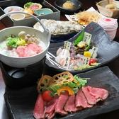 手練 しゅれん SHURENのおすすめ料理2