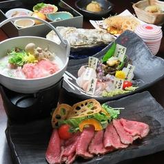 手練 しゅれん SHURENのおすすめ料理1
