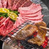 焼肉 最牛 渋谷店のおすすめ料理3