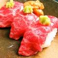 大人気の炙り肉寿司!!