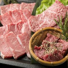 焼肉 犇屋 ひしめきや 伊丹店の特集写真