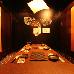 【2F】和風モダンな個室♪和の雰囲気の中で時間を気にせず旬のお酒と料理を楽しみませんか♪