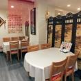 2~4名 テーブル席【宴会/歓送迎会/サク飲み/食べ放題/飲み放題】
