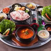 韓国料理 THE KOREAN STYLE OBON PEPのおすすめ料理3
