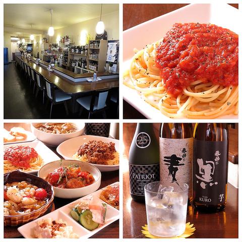 JR『小岩駅』徒歩3分。家庭料理とお酒が愉しめるお店。お気軽にお越しください♪