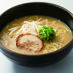 中華そば 鶏白湯