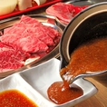お店の名前の由来となった奥深い味わいの[極たれ]、霜降肉にも良く合うさっぱりとした風味の[香味だし酢]で究極の焼肉を体験してください♪