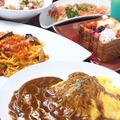cafe dining Ospitare オスピターレのおすすめ料理1