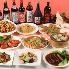 中国料理 萬珍飯店の写真