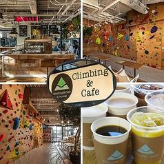 VILLARS climbing 有明店の写真