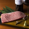 牛や 榮太郎 金沢 武蔵店のおすすめポイント1